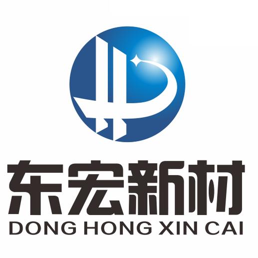 洛陽東宏新材料科技有限公司