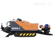 GD380B-L型水平定向钻机