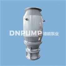 供應緊急排水潛水中吸式軸流泵