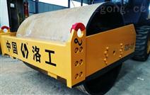 YZD-5.5壓路機