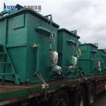 山东豆制品污水处理设备 质优价廉