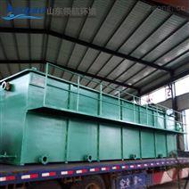 食品厂废水处理设备厂家 山东领航 厂家直供