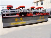 供應SF型浮選機,礦物分離設備