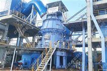 山东购买时产45吨镍渣立磨机多少钱