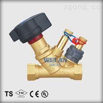 进口黄铜静态水力平衡阀