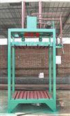 上海棉花液压打包机