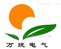 设备振动位移VBZ980108-00-04-10100-10-00