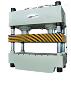 2000吨不锈钢门板专用门板压花油压机
