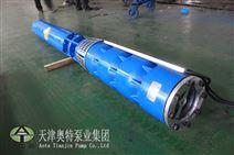 天津现货_大功率井泵 变频潜水泵_节能省电