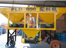 PLD800移动混凝土配料机