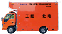 五十铃5041型单排工程车