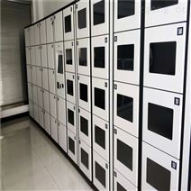 FUY福源:智慧办案的智能案卷柜和物证柜