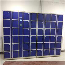 FUY福源:智能物证柜和卷宗柜的实用性质