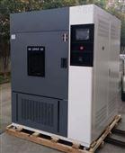 GB/T 18244-2000氙燈老化試驗箱標準