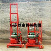 家用打井设备 家用电220v折叠式水井钻机