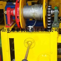 支架式地质勘探钻机多功能轻便液压岩心钻机