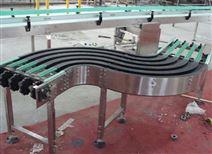 S型转弯链板输送机