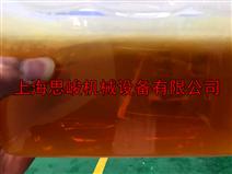 食用油超高速四级乳化机