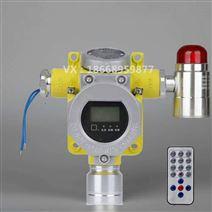 实验室氮气泄漏报警器 氮气浓度检测探测器
