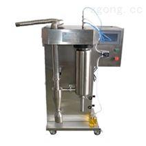 上海供应有机溶剂喷雾干燥机