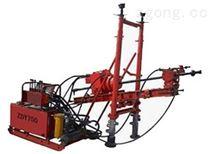 ZDY750钻机 煤矿用全液压坑道钻机