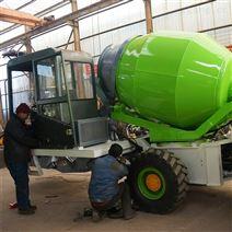 供应0.8方装载机式混凝土搅拌车现货