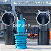 潜水混流泵的特点及泵站规定