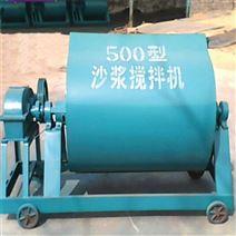 QJ60型沙浆搅拌机
