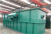 豆制品污水处理设备厂家 桑德机械