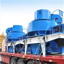 供应矿山石料VSI 冲击式制砂机