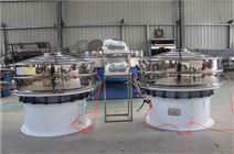 氧化鋅專用超聲波旋振篩生產廠家-價格優惠