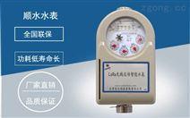 郑州远程水表价格是多少