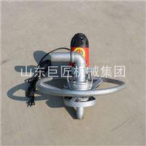 巨匠热销SJD-2A便携式电动打井机手提钻井机