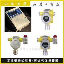 在線式氯化氫氣體超標檢測報警器