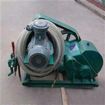 2TGZ型双液调速注浆泵