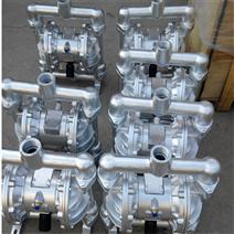 BQG-150/0.4矿用气动隔膜泵