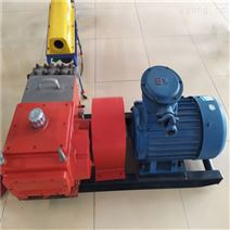 BRW系列乳化泵