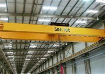 50/10t-22.8m双梁吊钩桥式起重机