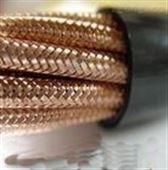 耐低温高温特种计算机电缆