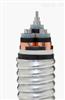 交联聚乙烯绝缘联锁铠装铝合金电缆