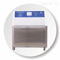 ZY6170UL紫外光加速老化试验检测仪器
