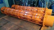 厂家批量生产矿用潜水泵_价格合理