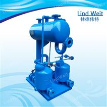 林德偉特LPMP型機械式冷凝水回收裝置
