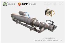 大批量供应耐腐性能好的卧式潜水泵