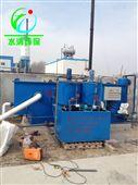 高氨氮污水处理设备价格厂家工艺流程