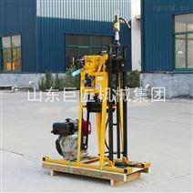 50型轻便液压钻机小型液压岩心取样钻机