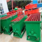 环保型有机肥搅拌机价格产量|性能优越