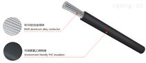 铝合金导体环保聚氯乙烯绝缘电线