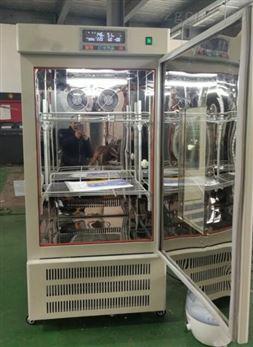 湖南恒温恒湿箱HWS-70BC恒温加湿箱450升