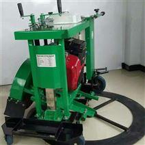 咸宁市 移动灵活的井盖切割机 自动限位